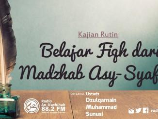 Belajar Fiqih dari Madzhab Asy-Syafi'iy