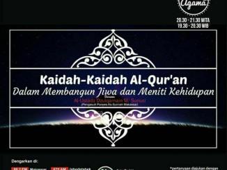 Konsultasi Agama Kaidah-Kaidah Al-Qur`an