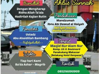 Ayo Berkenalan dengan Ahlus Sunnah